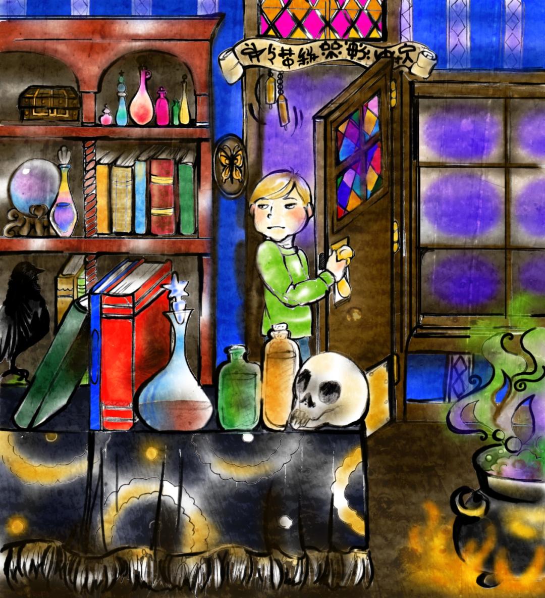 Le Magique Shoppe